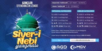 AGD, yüzbinlerce öğrencinin katılım göstereceği Online Siyer-İ Nebi yarışması düzenliyor
