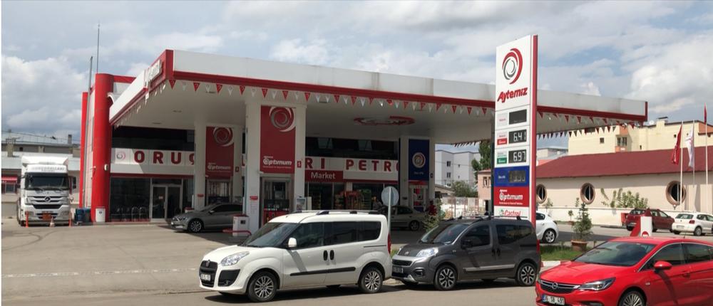 Oruçoğulları Petrol Kurban Bayramınızı Tebrik Eder