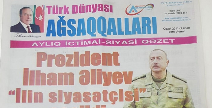 Türk Dünyası Büyükleri gazetesinin özel sayısı yayınlandı